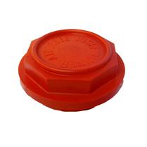 rinner hub cap